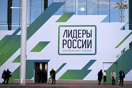 Лидеры России трех сезонов конкурса объединились на онлайн-встрече «Эльбрус»