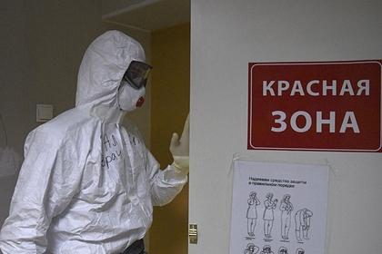 В России число заразившихся коронавирусом превысило 467 тысяч