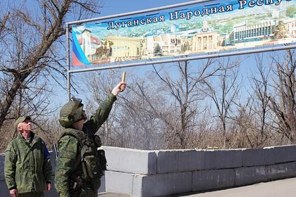 В ЛНР заявили о подготовке Украиной провокаций