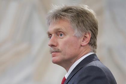 В Кремле прокомментировали данные о возобновлении международных авиаперелетов