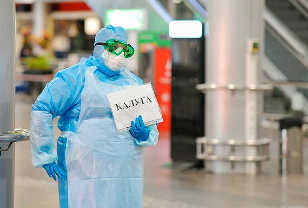 Прилет российских граждан из Токио и Пекина в аэропорт Шереметьево