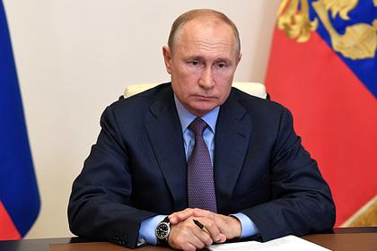 https://icdn.lenta.ru/images/2020/06/08/13/20200608135725558/pic_2ad09124d5f8bd7a1ed96a23d467e145.jpg