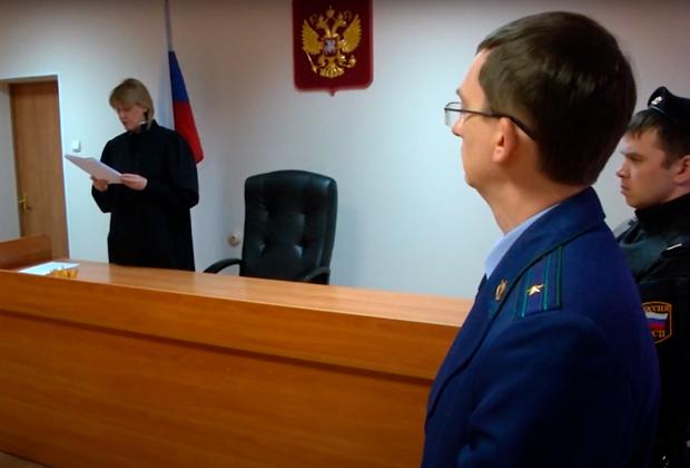 Оглашение приговора суда первой инстанции по делу Евгения Костенкова