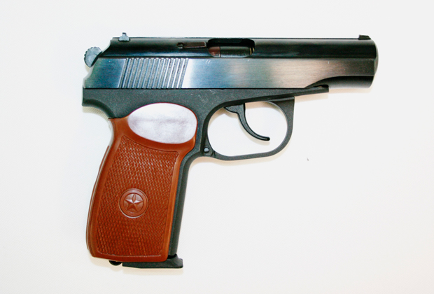 Пистолет Ruber 45 калибра