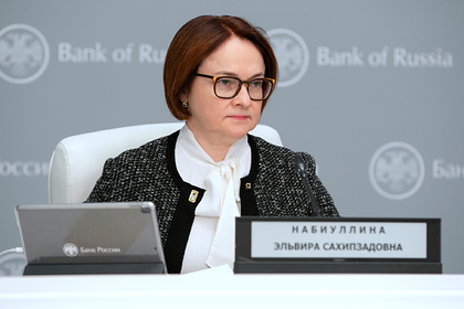 Прибыль российских банков рекордно рухнула