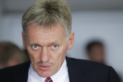 Кремль объявил об отсутствии олигархов в России