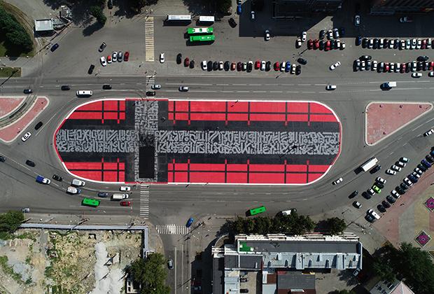 Граффити «Супрематический крест» художника Покраса Лампаса в Екатеринбурге, которое испортили коммунальные службы в ходе дорожных работ
