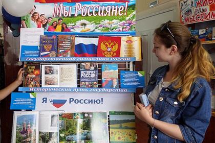 Для пациентов подмосковных больниц организуют в День России концерты