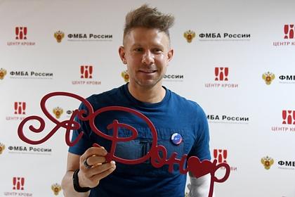Представители шоу-бизнеса поддержали Всероссийскую донорскую акцию