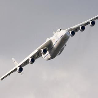 Ан-225 «Мрiя»
