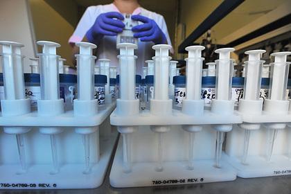 Обнародованы новые результаты испытаний вакцины от коронавируса