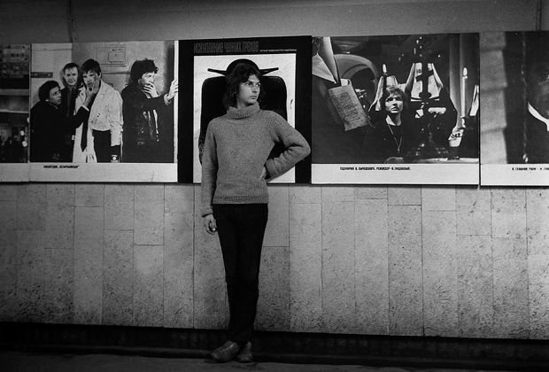 1979 год. Ленинград. Майк в Трубе
