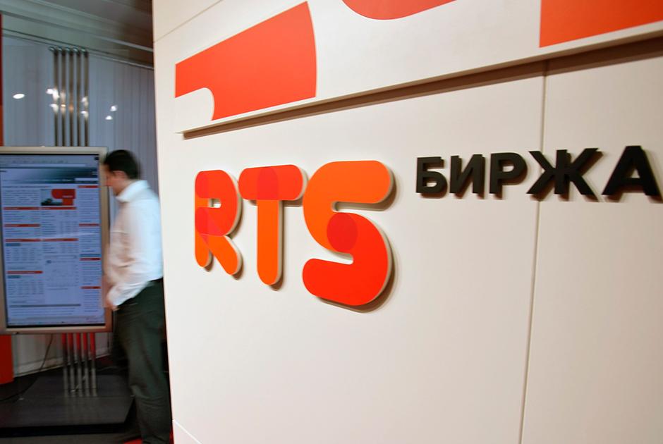 Биржа РТС, в 2012 году объединившаяся с ММВБ, в результате чего образовалась Московская биржа