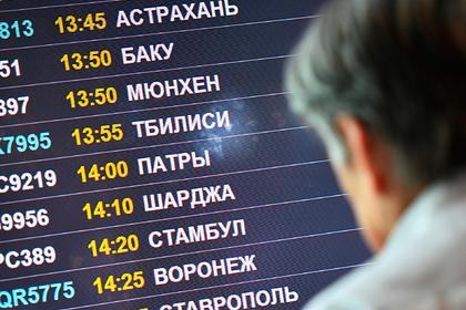 Кремль усомнился в скором запуске авиарейсов между Россией и Грузией
