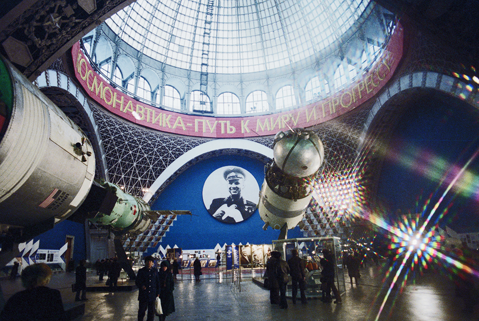 Павильон «Космос» на ВДНХ, СССР
