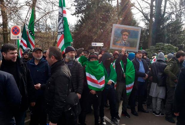 Митинг в Страсбурге 23 февраля 2017 года в память о депортации чеченцев и ингушей