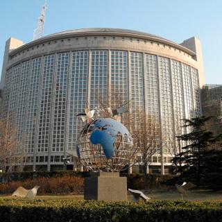 Министерство иностранных дел КНР