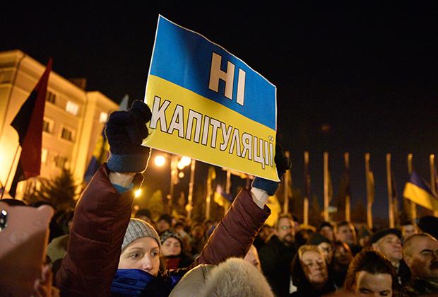 Участники акции «Нет капитуляции!» на площади Независимости в Киеве накануне саммита «нормандской четверки»