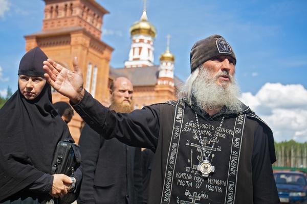 Фото: Владислав Лоншаков / «Коммерсантъ»