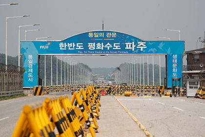 Министр объединения в Южной Корее ушел в отставку из-за КНДР