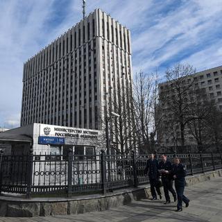 Здание Министерства юстиции Российской Федерации