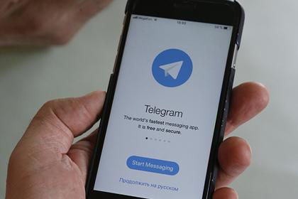 Российский бизнесмен назвал причину разблокировки Telegram