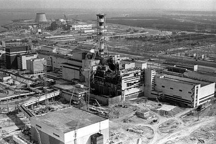 Украина рассекретила документы про аварии на Чернобыльской АЭС