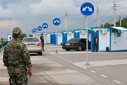 ДНР открыла границу с Россией