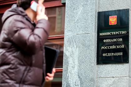 Министерства поспорили из-за будущего экономики России