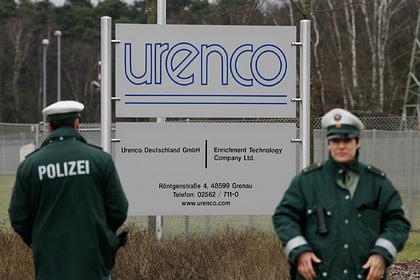 Германия 22 июня отправила в Россию сотни тонн ядерных отходов