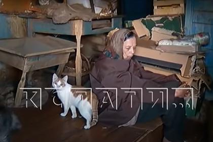 Россиянка с матерью одичали в полных мертвых крыс и кошек развалинах