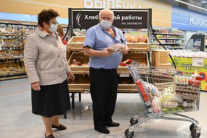 Подсчитана доля расходов россиян на еду