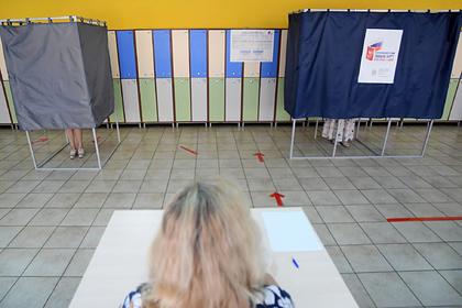 Эксперты обсудили перспективы и прогнозы голосования по поправкам в Конституцию