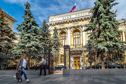 Названы главные причины спада в экономике России