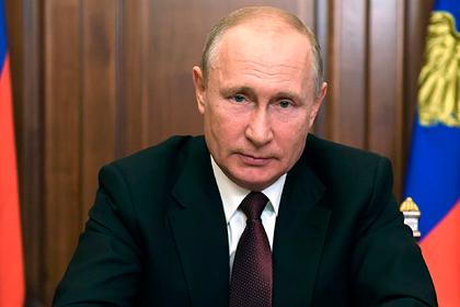 Путин поблагодарил россиян