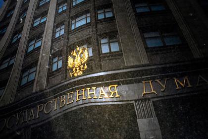 Путин рассказал о беспрецедентном шаге властей из-за коронавируса