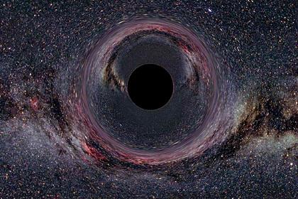 В космосе нашли неизвестный экзотический объект