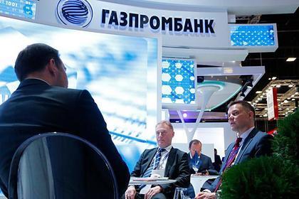 Спрос на новые семилетние евробонды «Газпрома» превысил 2,2 миллиарда долларов