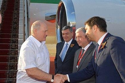 Лукашенко прилетел в Москву