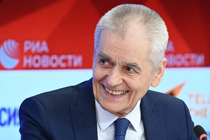 Онищенко назвал самое безопасное место на планете во время пандемии коронавируса