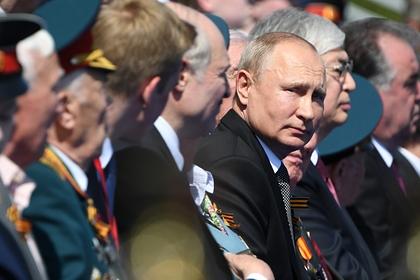 Путин заявил об открытости России к созданию общей системы безопасности в мире