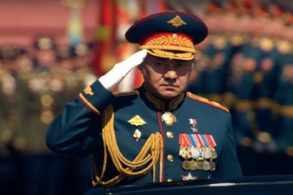 Шойгу перекрестилсяперед парадом Победы