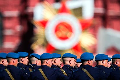 Парад Победы в Москве завершился