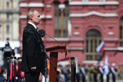 Путин оценил парад Победы жестом