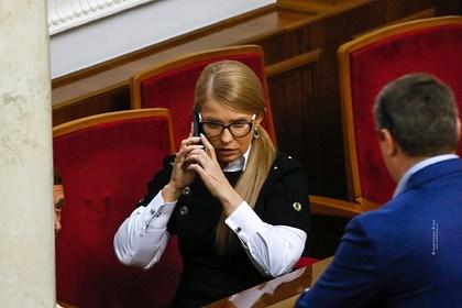 США посчитали Тимошенко пророссийским политиком