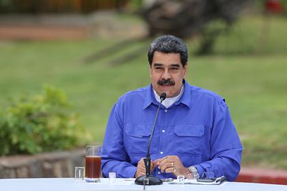 Мадуро допустил проведение референдума о своей отставке