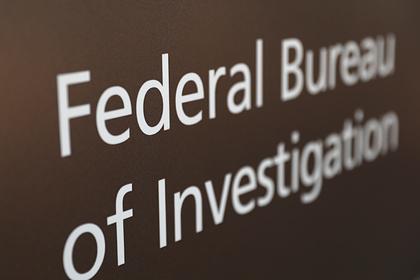 ФБР признало свою неспособность определить происхождение коронавируса
