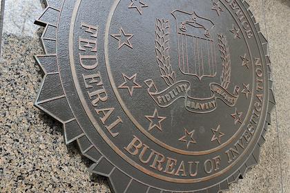 Глава ФБР назвал основную угрозу для внутренней безопасности США