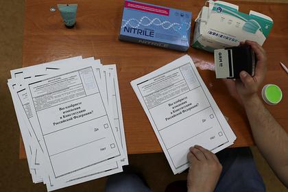 В Москве началось голосование по поправкам к Конституции