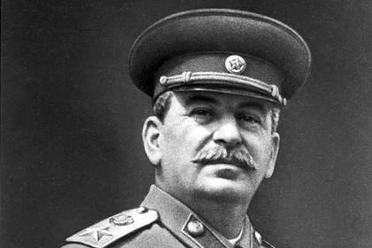 В российском регионе установили памятник Сталину